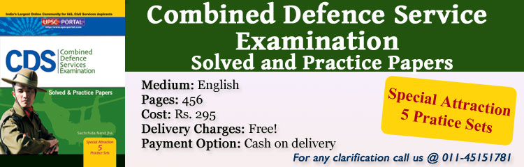 Combined Defence Service: Solved and Practice Papers