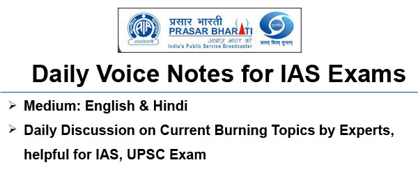 upsc notes Updated upsc syllabus general studies consists of a variety of subjects including history, polity, economy, geography, science and technology, etc while csat syllabus includes comprehension, logical reasoning, quantitative aptitude, etc.