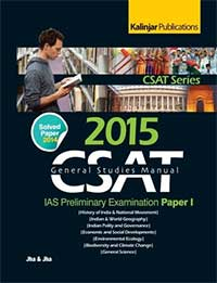 CSAT General Studies Paper - 1 Manual For IAS (Pre.) Exam - 2015