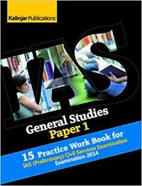 GS Paper 1 and CSAT Paper 2 15 Practice Work Book Combo