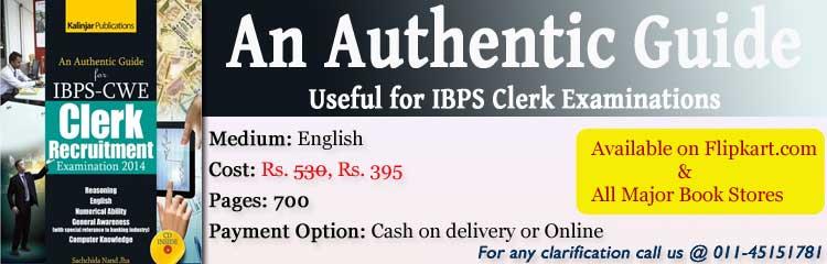 how to buy ipo online sbi
