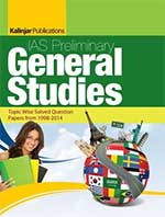 General Studies Topic Wise Solved Question Papers from (1998-2014) for IAS (Pre.) Exam
