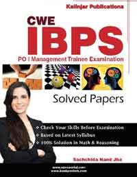 books for essay for ias