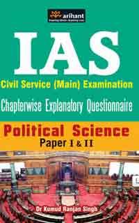 Arihant csat paper 2 book