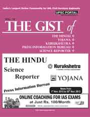 Of 2015 hindu pdf gist the