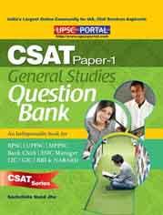 http://static.upscportal.com/images/csat-gs-paper-1.jpg