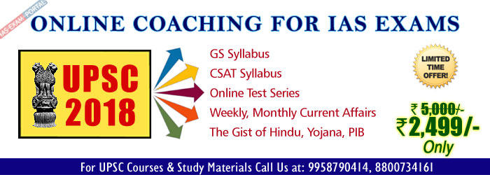IAS Exam Online Coaching