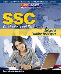 SSC Solved Practice Papers