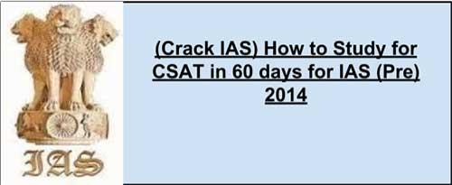 Crack wincc 7.0 sp2. Jul 8, 2014. . UPSC announces list of rejected candi