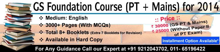 MPSC Study Weebly (Mpscstudy.weebly.com) full social media ...