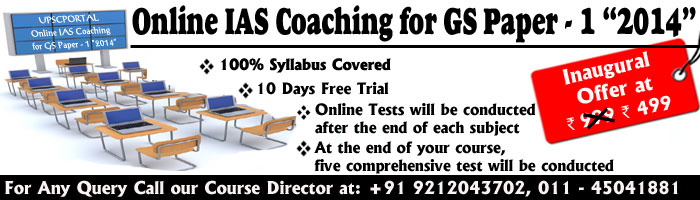 http://static.upscportal.com/images/study-kit/Online-Coaching-Banner-2014.jpg