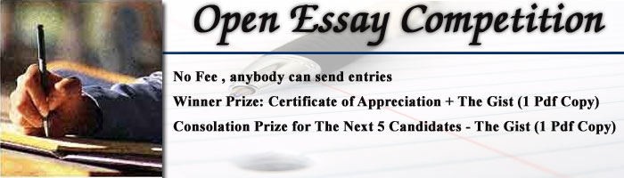 upscportal open essay competition