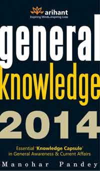 Book) General Knowledge 2014 by Manohar Pandey | IAS EXAM