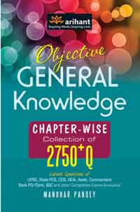 Book) Objective General Knowledge : Chapter - Wise