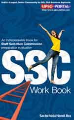 https://static.upscportal.com/images/books/UPSCPORTAL-SSC-Work-Book.jpg