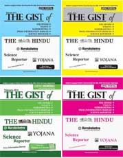 The Gist of The Hindu, Yojana, PIB Etc PDF Download
