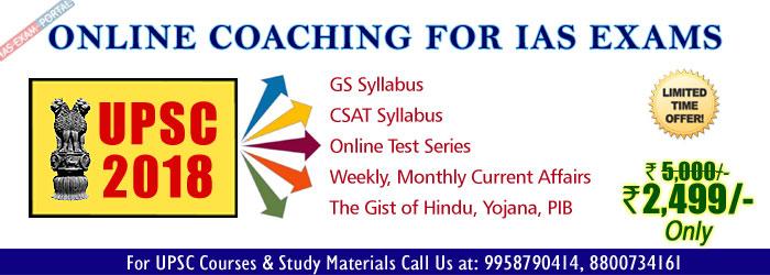 IAS Exam Online Coaching