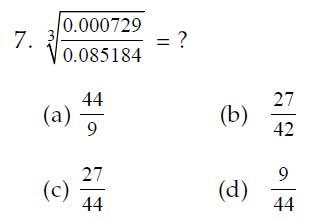 Download) SSC: CGL Tier-II Exam Paper-I (Arithmetical