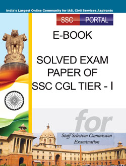 Free E-book) SSC CGL (Tier-1) 5 Year Exam Papers | SSC PORTAL : SSC